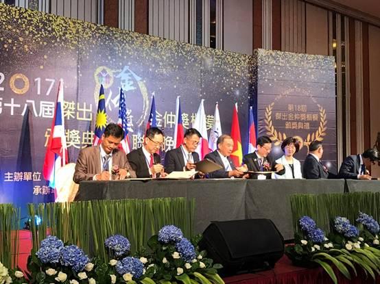 Hội môi giới bất động sản Việt Nam ký kết hợp tác toàn diện với Hiệp hội Môi giới bất động sản Đài Loan
