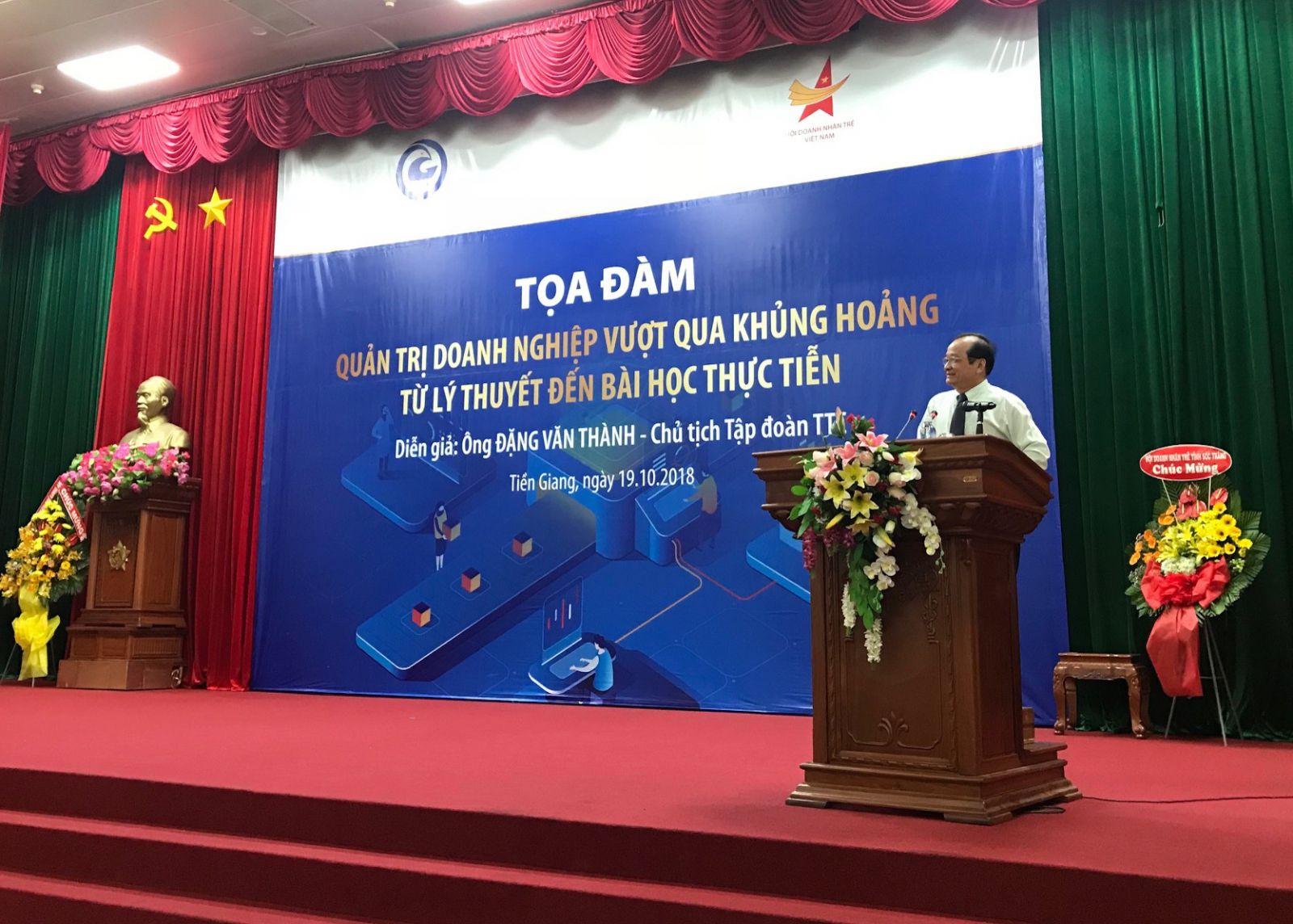 Tiền Giang tổ chức Toạ đàm Quản trị doanh nghiệp vượt qua khủng hoảng